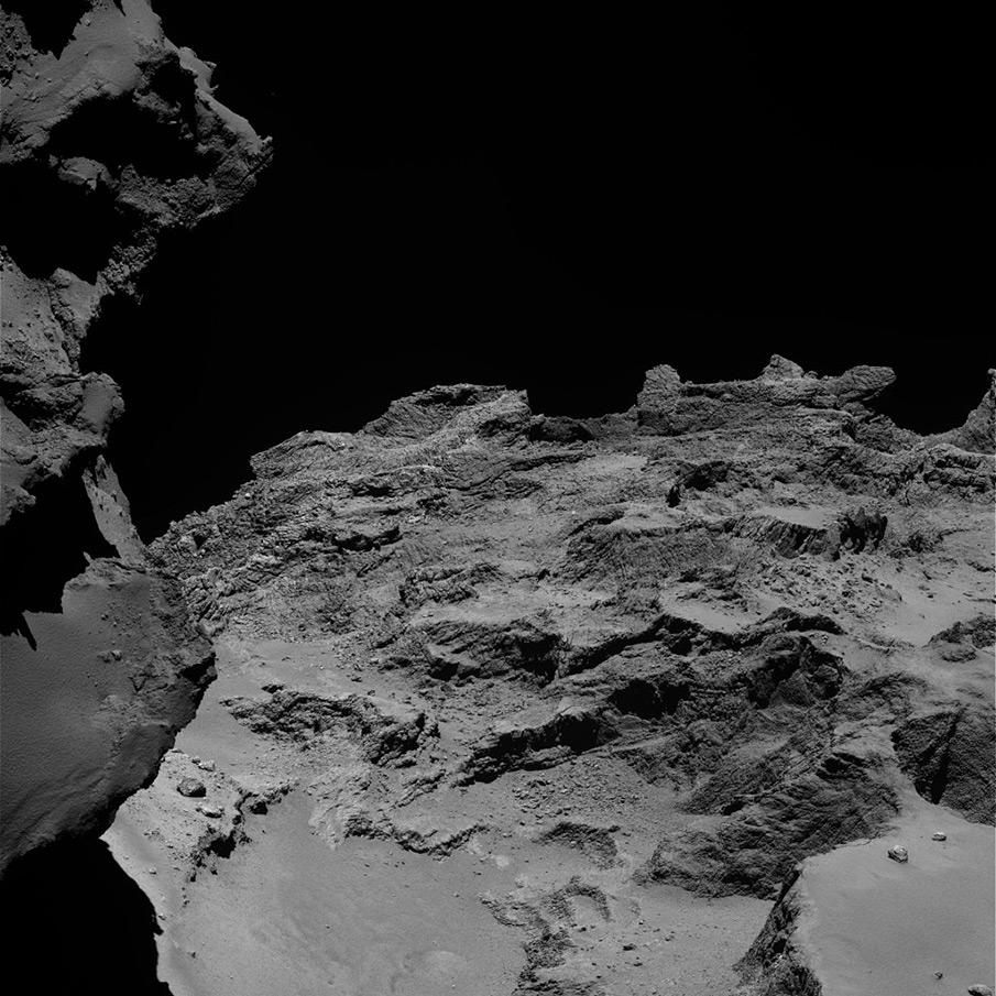 Голова и тело кометы