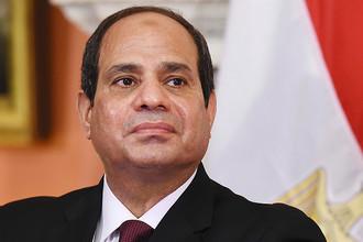 Президент Египта Абдель Фаттах ас-Сиси