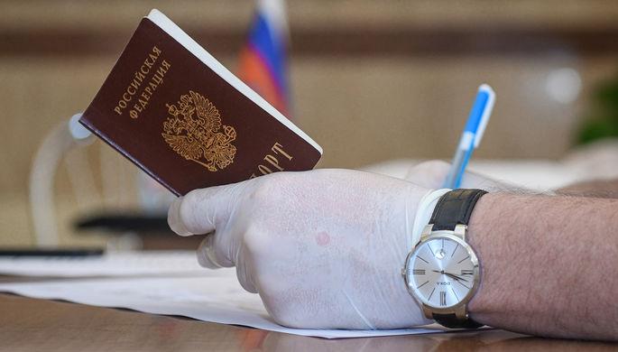 МВД назвало основания для лишения гражданства РФ