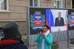 Путин утвердил новую доктрину информационной безопасности России