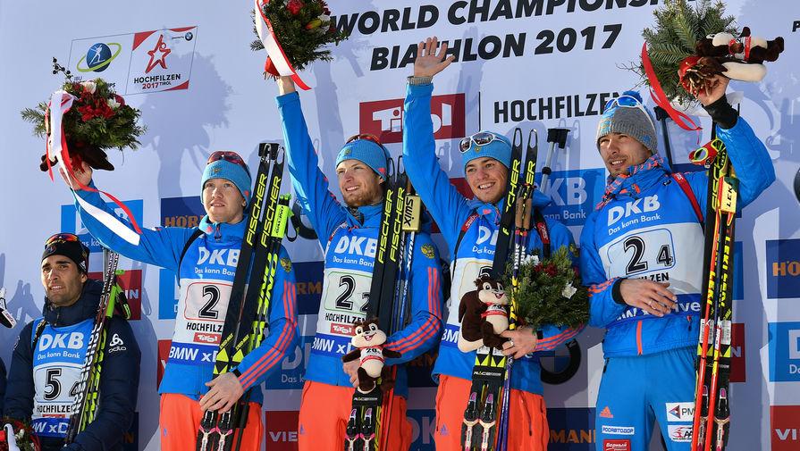 Спортсмены сборной России, завоевавшие золотые медали в эстафете среди мужчин на чемпионате мира по...
