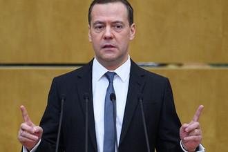 Председатель правительства России Дмитрий Медведев выступает в Государственной Думе Российской Федерации, 11 апреля 2018 года