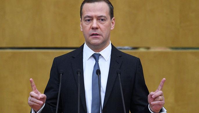 Председатель правительства России Дмитрий Медведев выступает в Государственной Думе Российской...