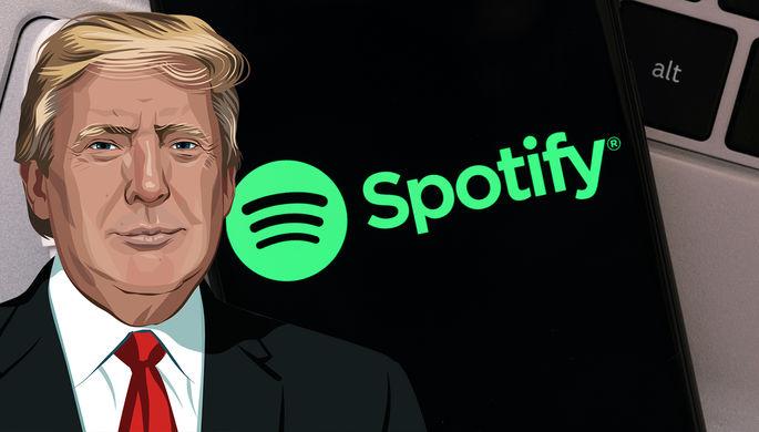 Атака на звезд:сторонник Трампа взломал Spotify