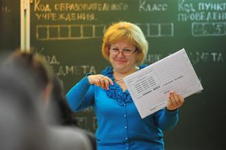 Опубликован проект госпрограммы «Развитие образования на 2013-2020 годы»