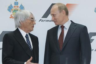 Путин и Экклстоун обсудили сочинскую стройку