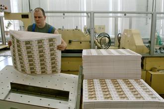Производство денежных купюр в цехе Московской печатной фабрики ФГУП «Гознак»