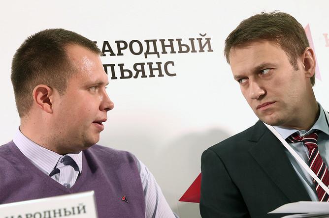 Николай Ляскин и Алексей Навальный (слева направо)