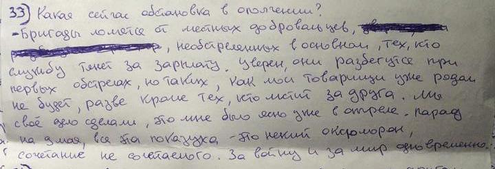 Из переписки Владимира Кудряшова и Станислава Митяева