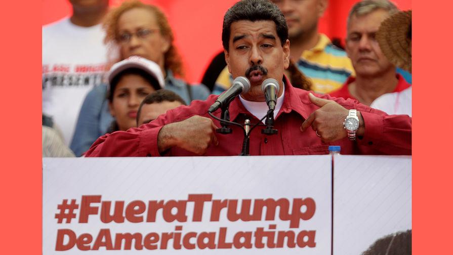 Мадуро счел угрозы Трампа похожими на нацистские