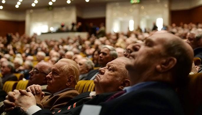 Участники общего собрания Российской академии наук