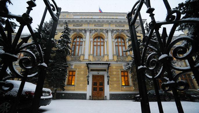 Виновата геополитика: Счетная палата недовольна работой ЦБ
