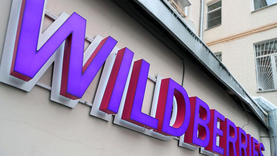 Работающие с Wildberries банки ответили на претензии Visa и Mastercard