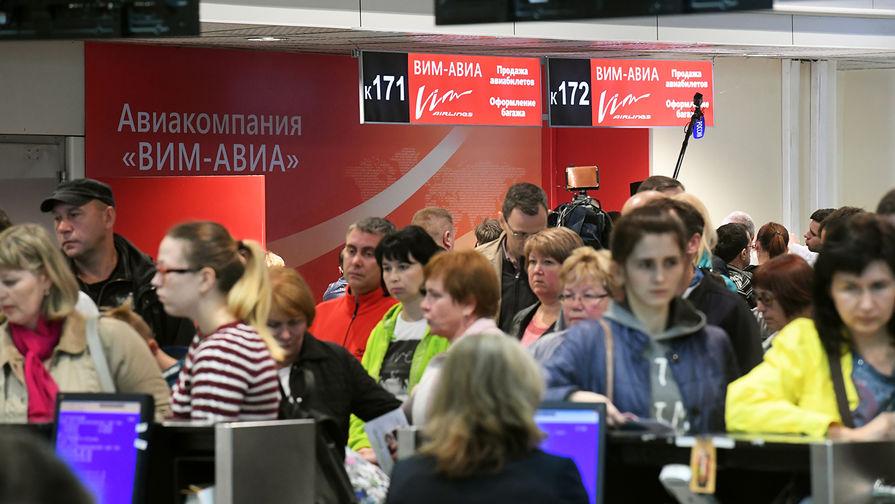 Пассажиры у стоек регистрации в аэропорту «Домодедово», 26 сентября 2017 года