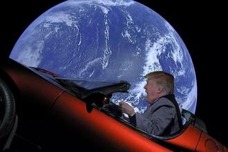 Президент США Дональд Трамп за рулем Tesla Roadster Илона Маска в открытом космосе (коллаж)