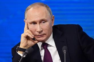 Президент России Владимир Путин на четырнадцатой большой ежегодной пресс-конференции, 20 декабря 2018 года