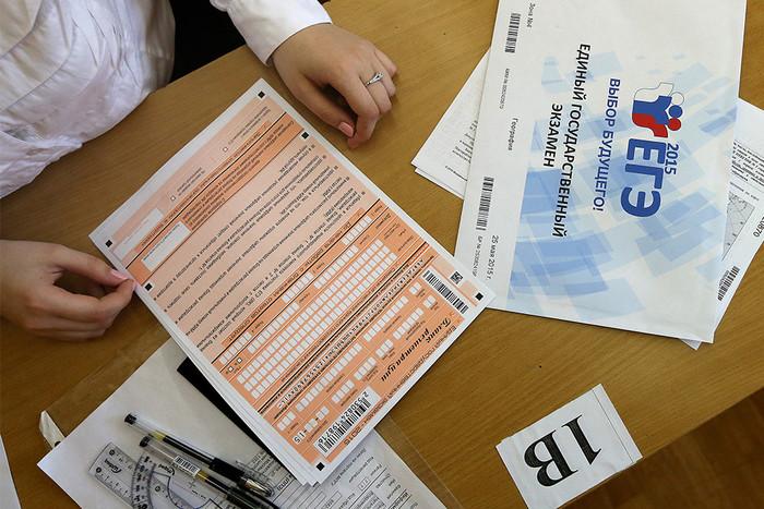 Во время проведения единого государственного экзамена по географии в одной из школ Москвы