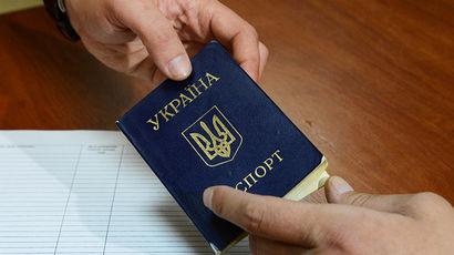 Комитет Европарламента одобрил введение безвизового режима с Украиной