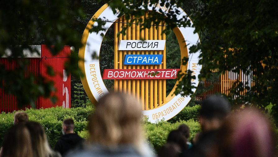 Определены победители всероссийского конкурса Мастера гостеприимства