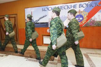 Боевой расчет Системы предупреждения о ракетном нападении Космических войск России