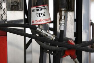 Дешевый бензин: откуда власти достанут деньги