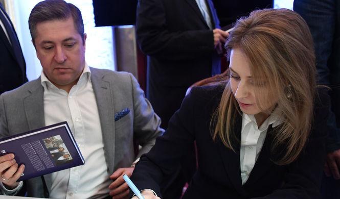 Заместитель председателя комитета Государственной Думы России по безопасности и противодействию коррупции Наталья Поклонская на пленарном заседании, июль 2018 года