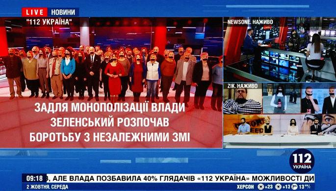 «Власти хотят закрыть рот всем»: за что борются украинские СМИ