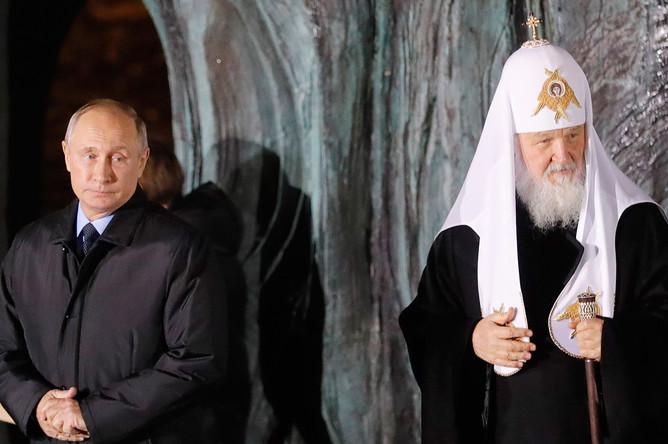 Президент РФ Владимир Путин и патриарх Московский и всея Руси Кирилл во время церемонии открытия мемориала «Стена скорби», 30 октября 2017 года