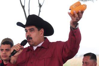 Президент Венесуэлы Николас Мадуро во время мероприятия, связанного с планом посева «Северное лето» в городе Арауре, сентябрь 2017 года