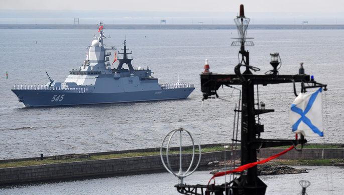 Многоцелевой сторожевой корабль «Стойкий»