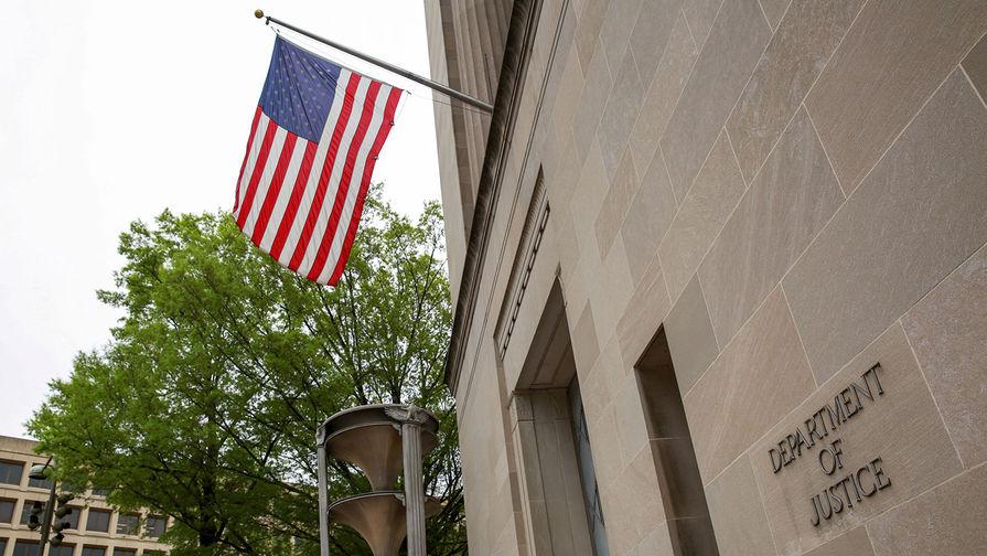 Американская чиновница оказалась в тюрьме за разглашение данных о посольстве России