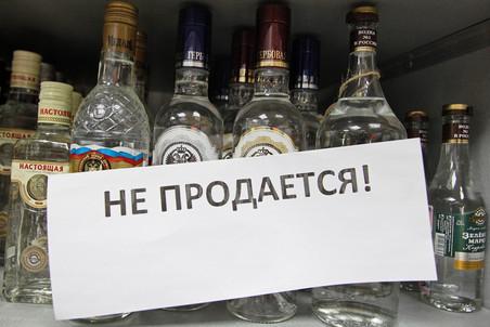Продажа алкоголя частные объявления читать газету моя реклама калуга свежие вакансии за сегодня