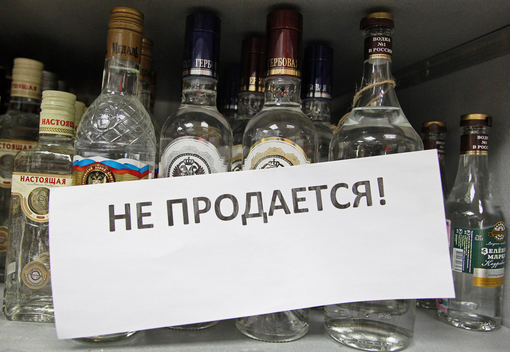 плата за изменение ври в московской области