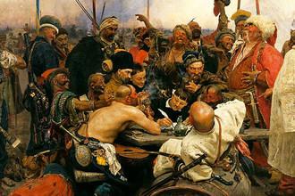 Илья Репин, «Запорожцы пишут письмо турецкому султану»