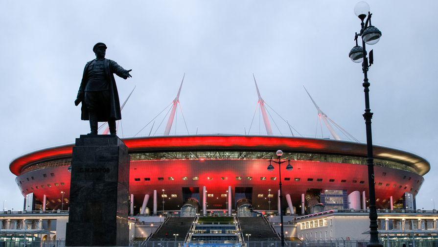 Стадион «Зенит-Арена» в Санкт-Петербурге