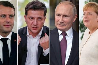 Жесткая позиция: чего хочет Москва от «нормандского саммита»