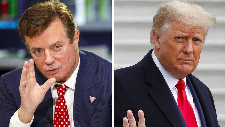 Трамп помиловал бывшего главу своего предвыборного штаба Пола Манафорта