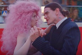 Кадр из клипа группы СБПЧ- Злой
