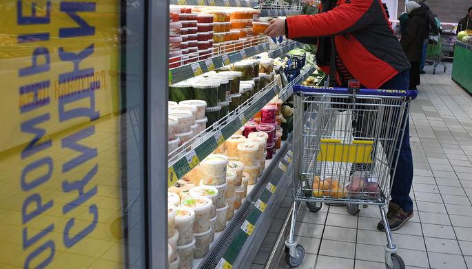 Мораторий на промоакции: скидки в магазинах могут запретить
