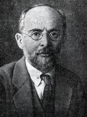 Александр Гаврилович Гурвич
