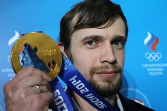 Олимпийский чемпион Сочи по скелетону Александр Третьяков
