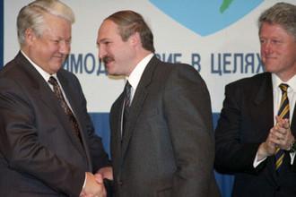 Насмешил: как Лукашенко предложил Клинтону возглавить государство