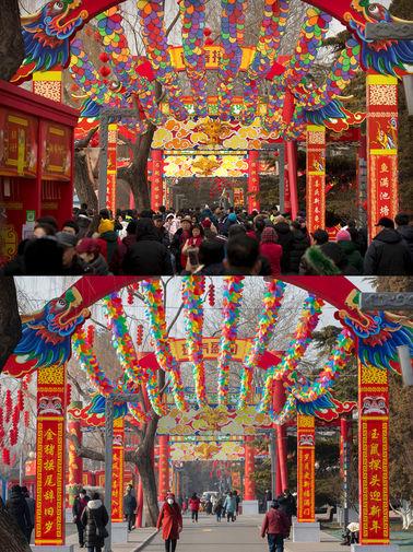 Коллаж на основе фотографий храмовой ярмарки Пекина, сделанный в 2019 и 2020 годах