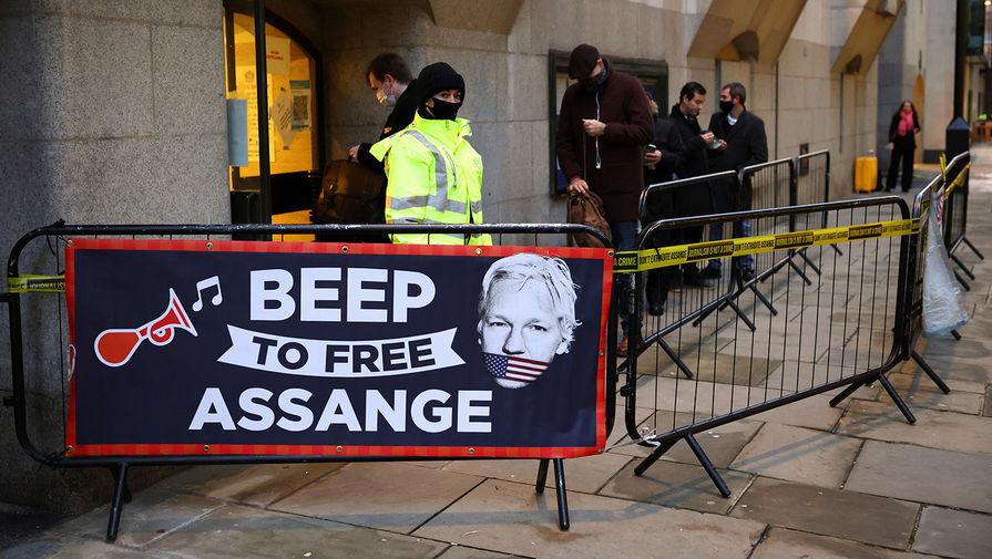 «Это победа Джулиана»: Лондон отказался выдать Ассанжа