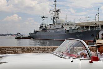 Российский разведывательный корабль «Виктор Леонов» в порту Гаваны, Куба, февраль 2014 года