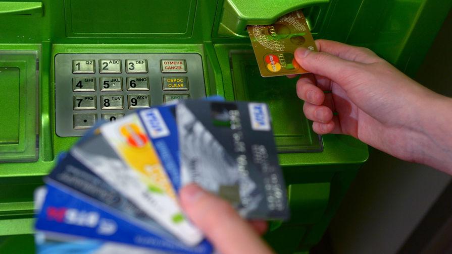 Банкомат кредит деньги быстрый кредит без отказа без проверок