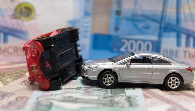Новое ОСАГО: тарифы растянули на 20%