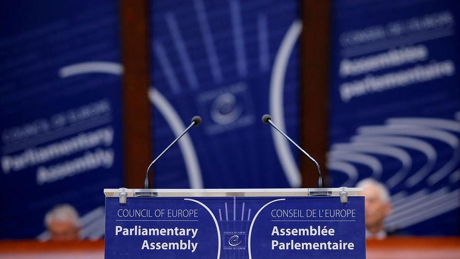 Делегация России готова покинуть ПАСЕ в случае ограничения полномочий