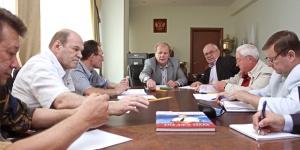 Совещание в ФХР, принявшее решение о создании РХЛ