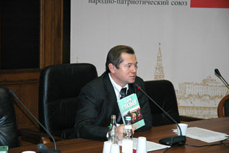 Госкапитализм в России давно восторжествовал и без советов Глазьева
